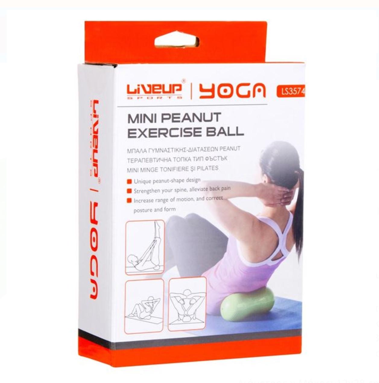Minge fitness LiveUp Mark.B7, Yoga, Verde, 12x28 cm